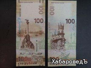 Поздравление деньгами по 100 рублей